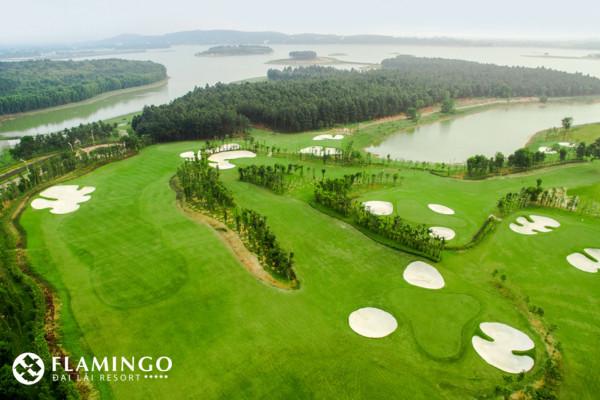 Du lịch Flamingo Đại Lải - Trải nghiệm hệ thống trò chơi hiện đại cực hấp dẫn